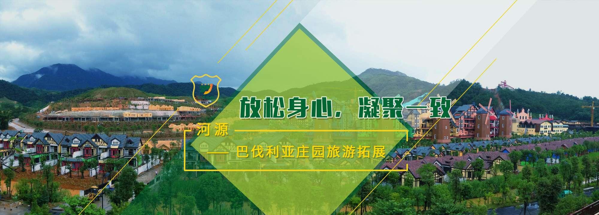 深圳市铁军科技教育发展有限公司-ShowList